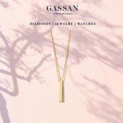 Een van de juwelen uit de collectie van GASSAN