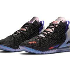 De speciale basketbalschoen van wereldster LeBron James